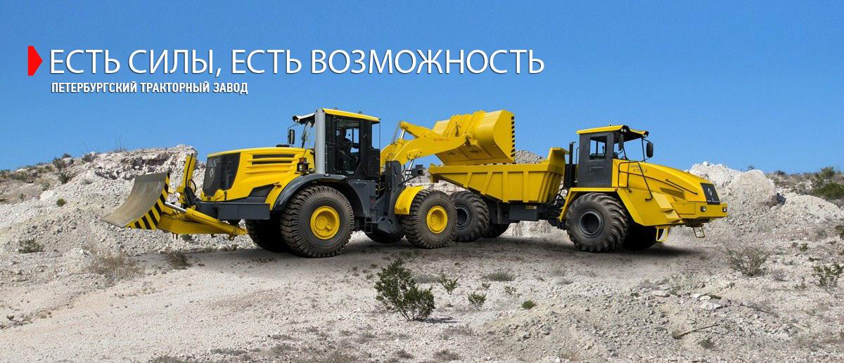 РУСБИЗНЕСАВТО | Продажа тракторов в Сургуте | У нас вы.