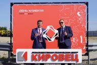 ДЕНЬ КЛИЕНТА - 2017: ФОТООТЧЁТ